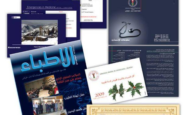 Lebanese Order of Physisians – Tripoli